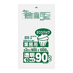 ゴミ袋90L 厚さ0.03mm MT-12≪送料無料≫