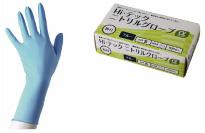 Hiテックニトリル手袋α(厚手)ブルー 粉付き