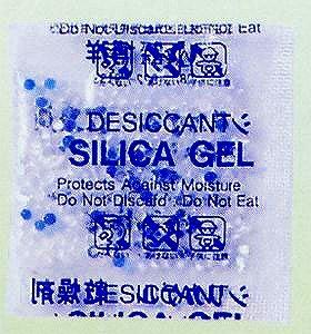 包装用乾燥剤 シリカゲル SP-5 5g 2000入<<送料無料>>