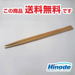 BEST 竹割箸双生21cm 3000本 1ケース