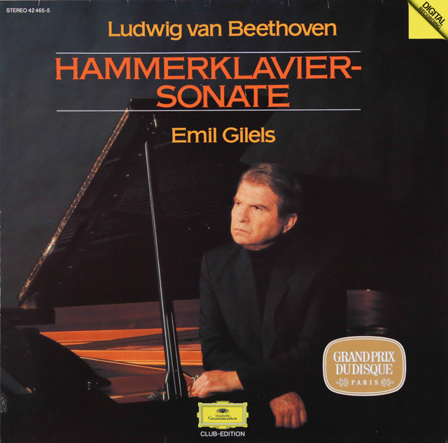 ギレリスのベートーヴェン/「ハンマークラヴィーア」 独DGG 3287 LP レコード