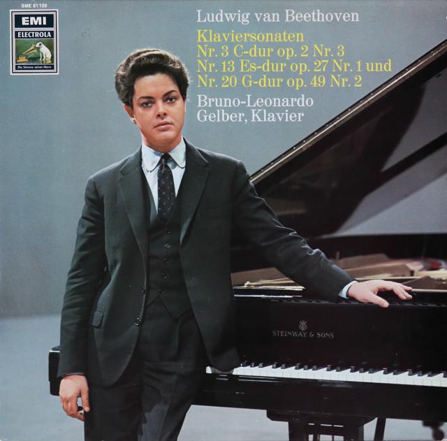 ゲルバーのベートーヴェン/ピアノソナタ第3、13&20番 独EMI 3287 LP レコード