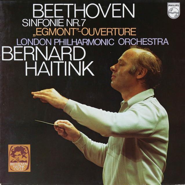 ハイティンクのベートーヴェン/交響曲第7番ほか 蘭PHILIPS 2750 LP レコード