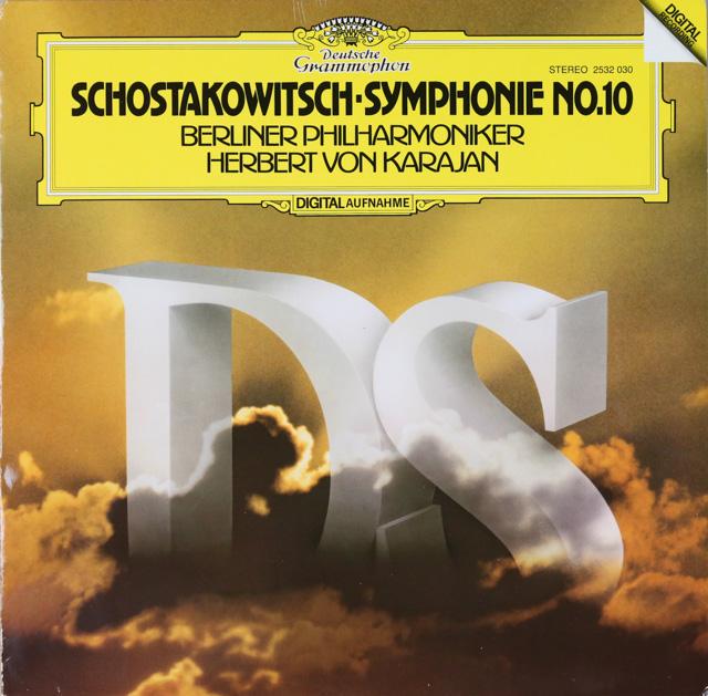 カラヤンのショスタコーヴィチ/交響曲第10番 独DGG 3286 LP レコード