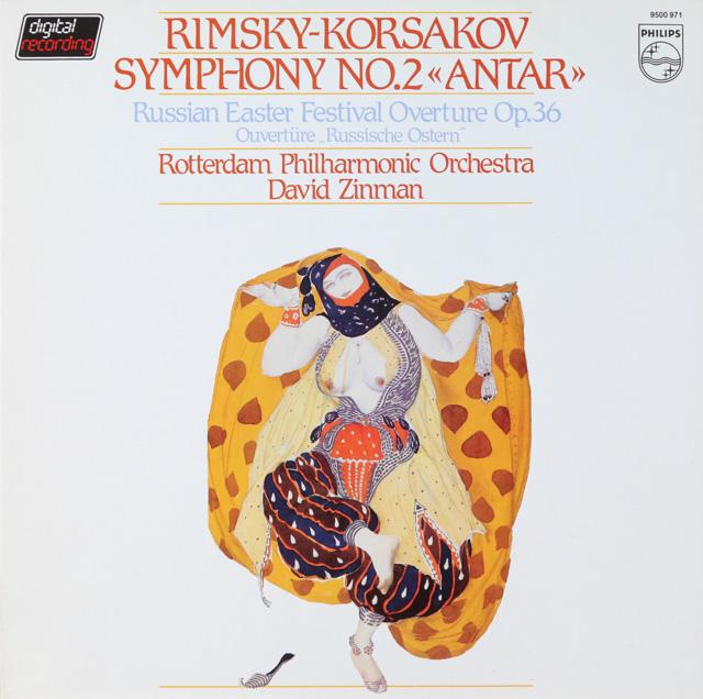ジンマンのR=コルサコフ/交響曲第2番「アンタール」ほか 蘭PHILIPS 3286 LP レコード