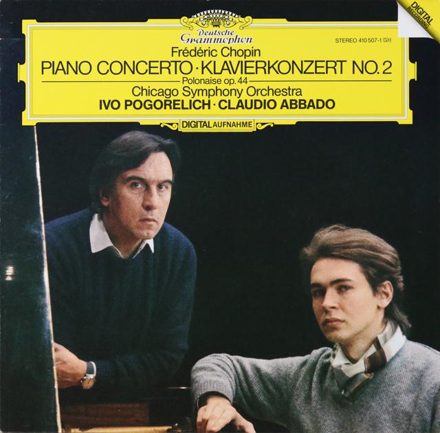 ポゴレリチ&アバドのショパン/ピアノ協奏曲第2番ほか 独DGG 2805 LP レコード