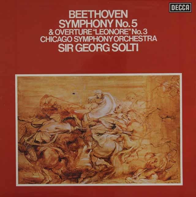ショルティのベートーヴェン/交響曲第5番「運命」ほか 英DECCA オリジナル盤 2827 LP レコード