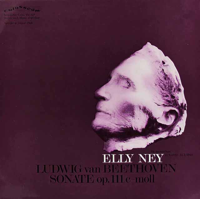 ナイのベートーヴェン/ピアノソナタ「ハンマークラヴィーア」&第32番 独colosseum 2833 LP レコード