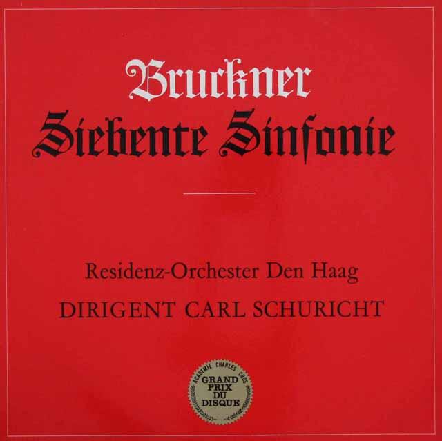 シューリヒトのブルックナー/交響曲第7番  独CH 2848 LP レコード