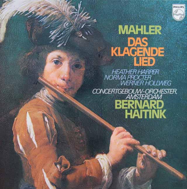 ハイティンクのマーラー/「嘆きの歌」 蘭PHILIPS 3283 LP レコード