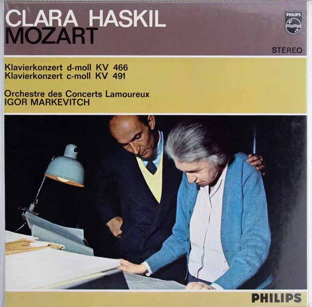 ハスキル&マルケヴィチのモーツァルト/ピアノ協奏曲第20&24番 蘭PHILIPS 2927 LP レコード