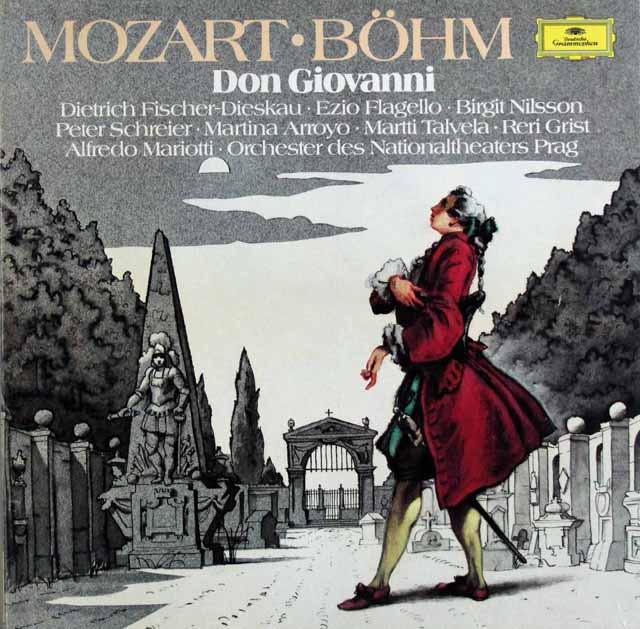 【未開封】 ベームのモーツァルト/「ドン・ジョヴァンニ」全曲 独DGG 3397 LP レコード
