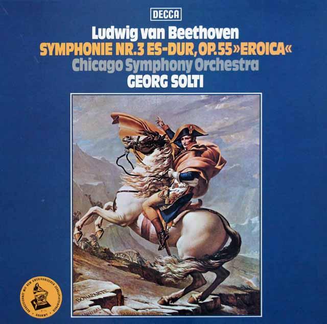 ショルティのベートーヴェン/交響曲第3番「英雄」  独DECCA 2941 LP レコード