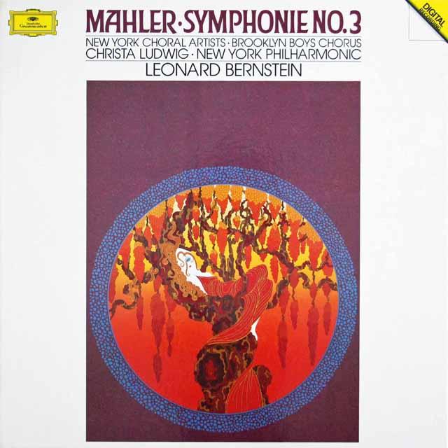 バーンスタインのマーラー/交響曲第3番 独+蘭DGG 2941 LP レコード
