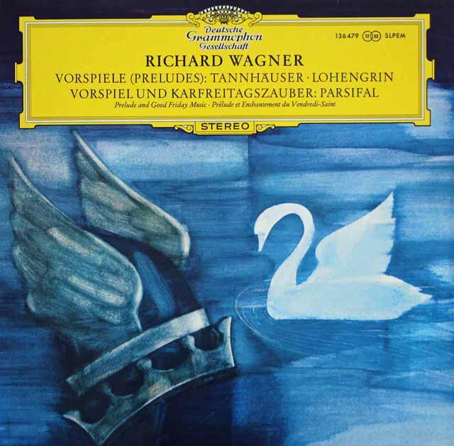 【独最初期盤】 マルケヴィチ&ヨッフムのワーグナー/序曲集ほか 独DGG 3396 LP レコード