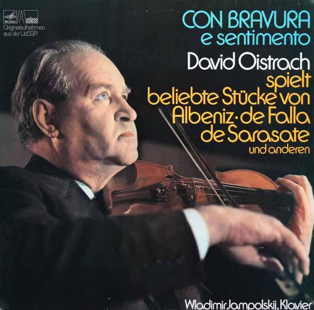オイストラフ/ヴァイオリン・リサイタル 独MELODIA 3396 LP レコード