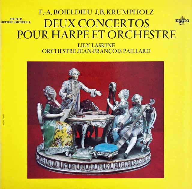 ラスキーヌ&パイヤール/ハープ協奏曲集 仏ERATO 3396 LP レコード