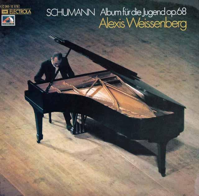 ワイセンベルクのシューマン/子どものためのアルバム 独EMI 3396 LP レコード