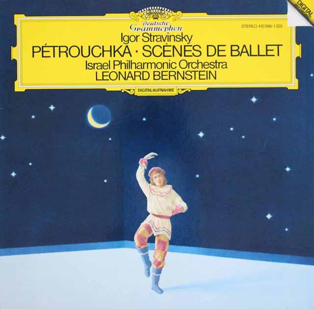 バーンスタインのストラヴィンスキー/「ペトルーシュカ」ほか 独DGG 3396 LP レコード