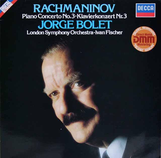 ボレットのラフマニノフ/ピアノ協奏曲第3番 独DECCA 3396 LP レコード
