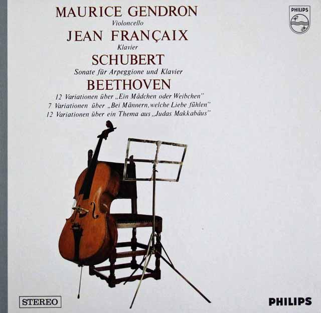ジャンドロン&フランセのシューベルト/「アルペジオーネ・ソナタ」ほか 蘭PHILIPS 3396 LP レコード