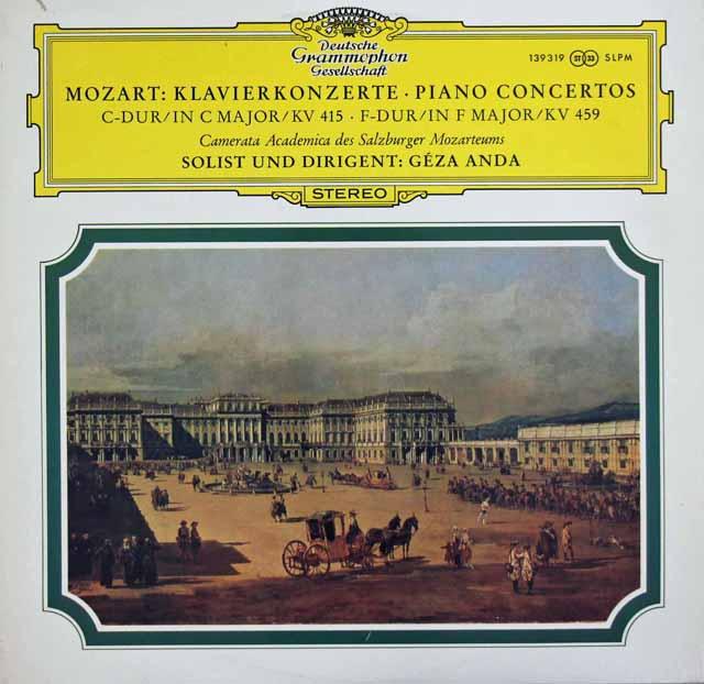 【テストプレス】アンダのモーツァルト/ピアノ協奏曲第13&19番  独DGG 2945 LP レコード