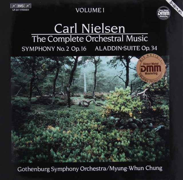チョンのニールセン/交響曲第2番ほか 独BIS 3395 LP レコード