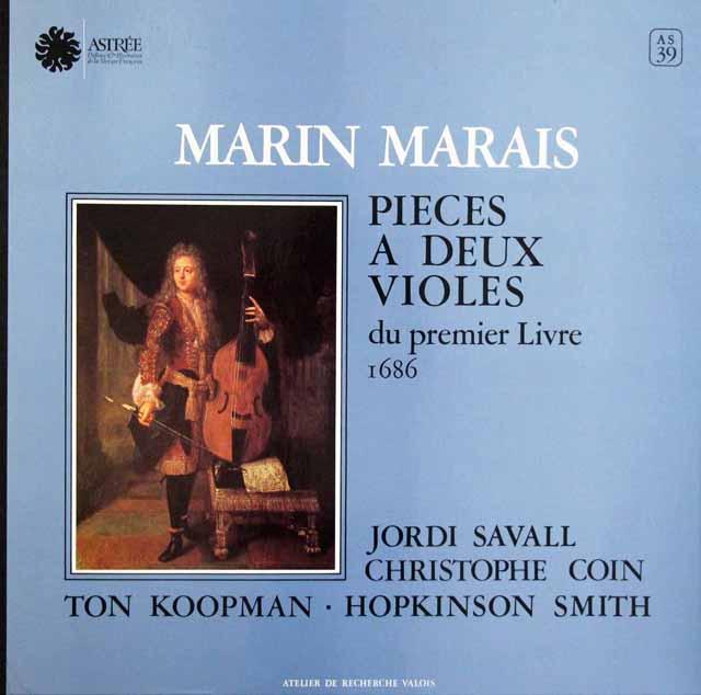 サバール&コープマンらのマレー/独奏・二重奏のためのヴィオール曲集(第1巻) 英ASTREE 3393 LP レコード