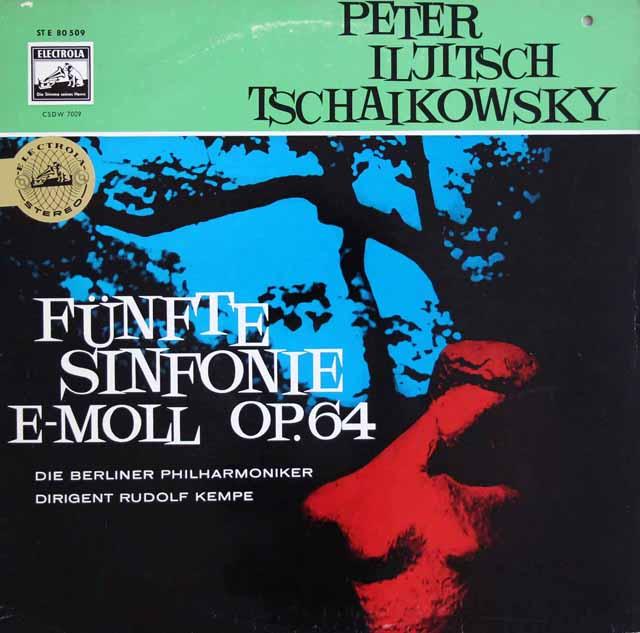 ケンペのチャイコフスキー/交響曲第5番 独ELECTROLA 3007 LP レコード