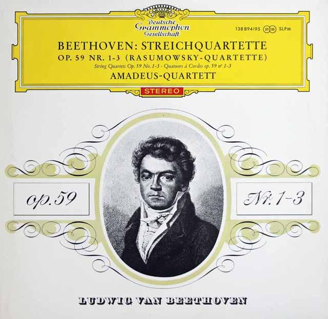 【赤ステレオ】アマデウス四重奏団のベートーヴェン/弦楽四重奏曲第7~9番「ラズモフスキー」  独DGG 3008 LP レコード
