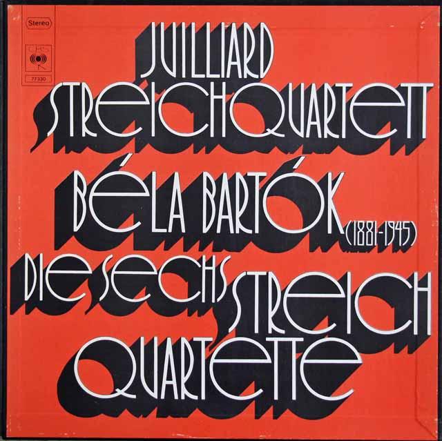 ジュリアード四重奏団のバルトーク/弦楽四重奏曲全集 独CBS 3012 LP レコード