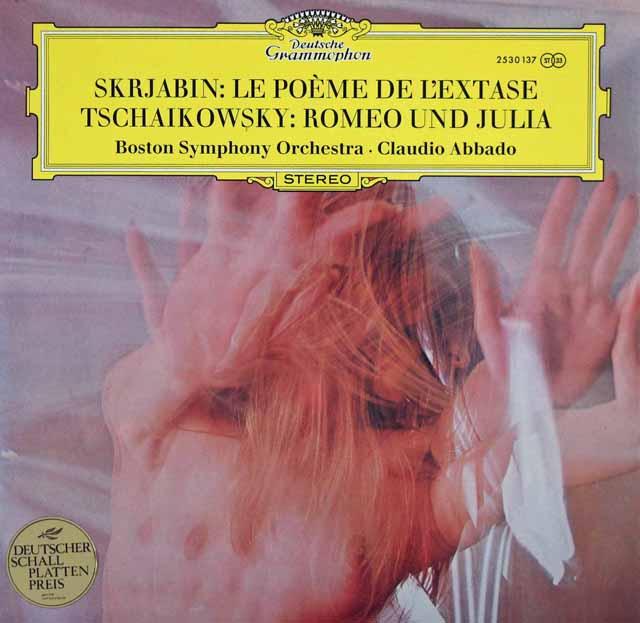 アバドのスクリャービン/「法悦の詩」ほか 独DGG 3105 LP レコード