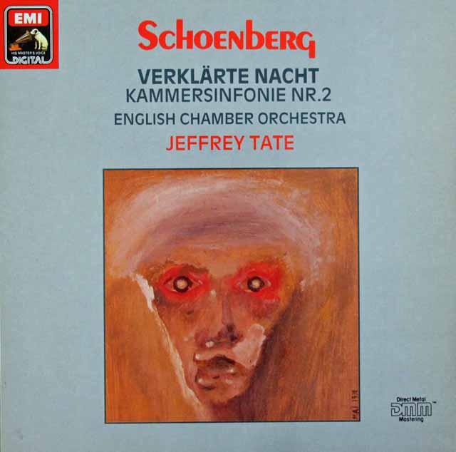 テイトのシェーンベルク/「浄夜」&室内交響曲第2番 独EMI 3105 LP レコード