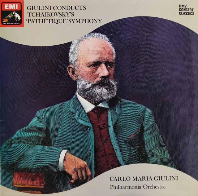 ジュリーニのチャイコフスキー/交響曲第6番「悲愴」 英EMI 3105 LP レコード