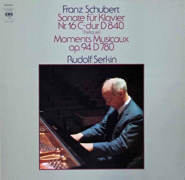ゼルキンのシューベルト/ピアノソナタ第15番&楽興の時 独CBS 3105 LP レコード