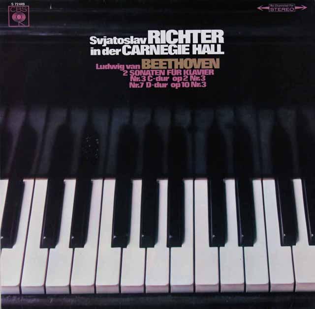 リヒテルのカーネギーホール・ライヴ(1) ベートーヴェン/ピアノソナタ第3&7番 独CBS 3105 LP レコード