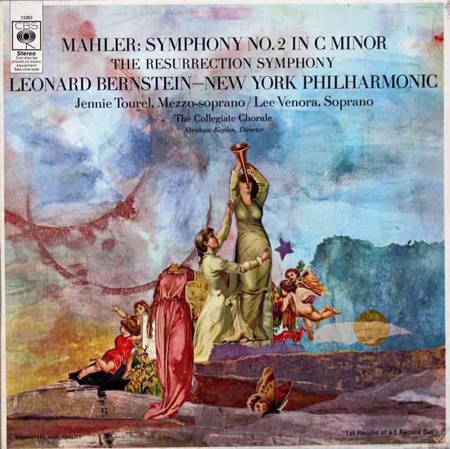 バーンスタインのマーラー/交響曲第2番「復活」 英CBS 3105 LP レコード