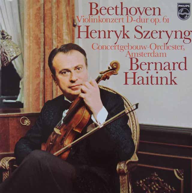 シェリング&ハイティンクのベートーヴェン/ヴァイオリン協奏曲    蘭PHILIPS 3020 LP レコード