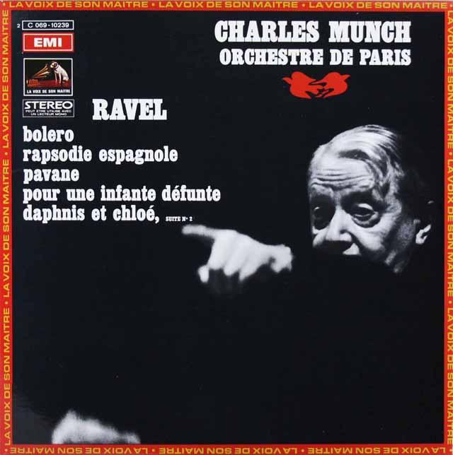 ミュンシュのラヴェル/ボレロほか  仏EMI(VSM) 3024 LP レコード