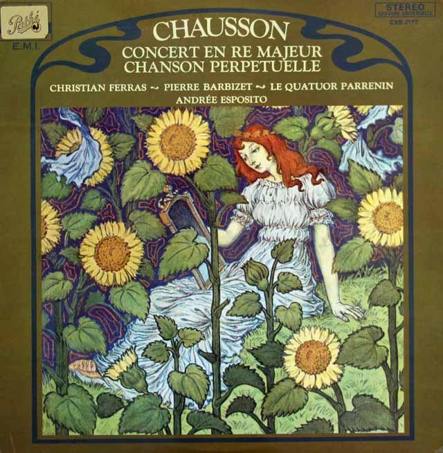 フェラス&バルビゼらのショーソン/ヴァイオリン、ピアノと弦楽四重奏のための協奏曲ほか  仏EMI(VSM) 3024 LP レコード
