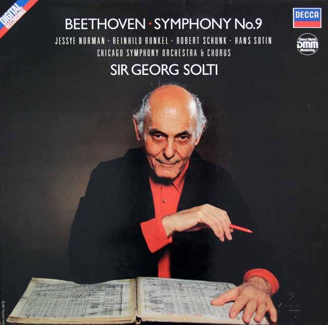 ショルティのベートーヴェン/交響曲第9番「合唱付き」  独DECCA 3026 LP レコード