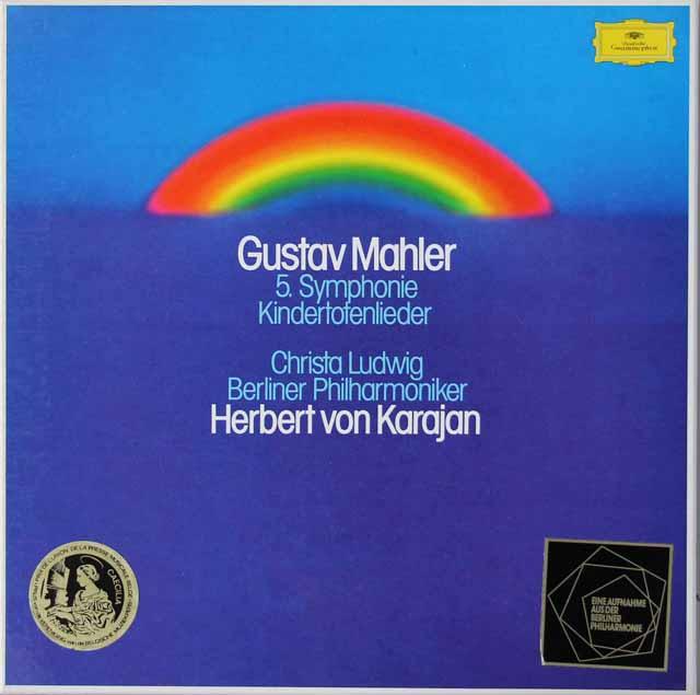 カラヤンのマーラー/交響曲第5番ほか 独DGG 3039 LP レコード