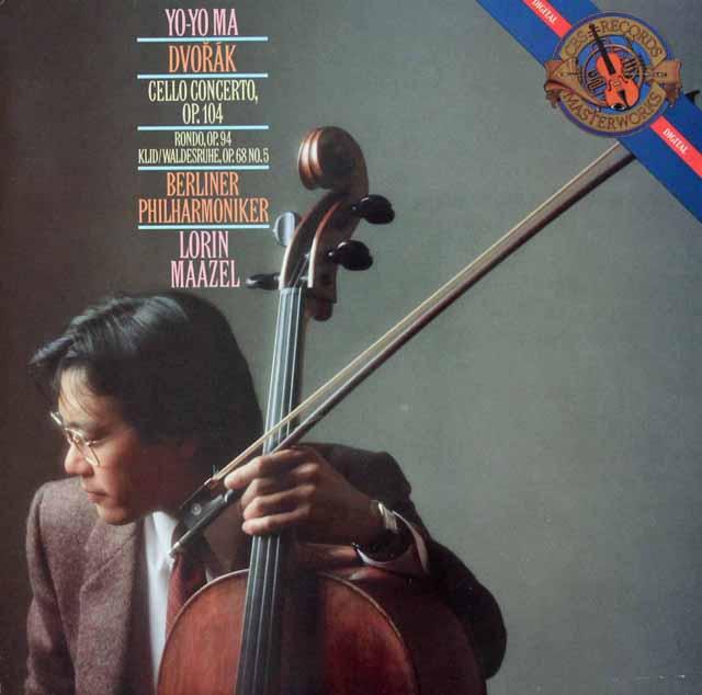 ヨーヨー・マ&マゼールのドヴォルザーク/チェロ協奏曲ほか 蘭CBS 3043 LP レコード