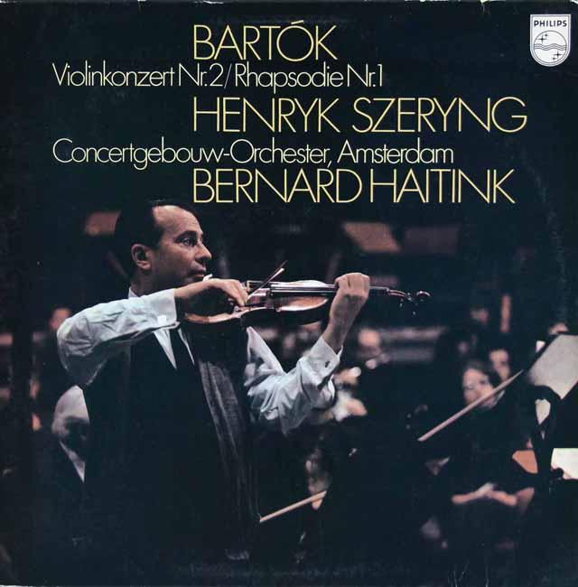 シェリング&ハイティンクのバルトーク/ヴァイオリン協奏曲第2番ほか 蘭PHILIPS 3045 LP レコード