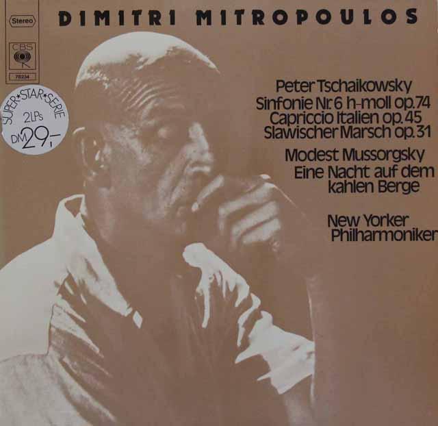 ミトロプーロスのチャイコフスキー/交響曲第6番「悲愴」ほか 独CBS 3101 LP レコード