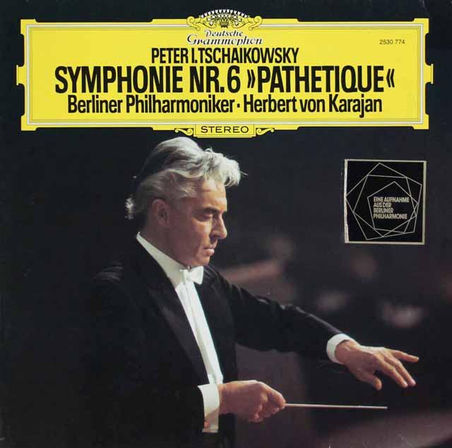 カラヤンのチャイコフスキー/交響曲第6番「悲愴」 独DGG 3101 LP レコード