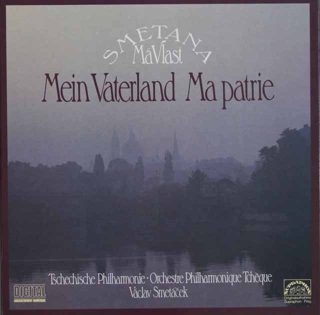 スメターチェクのスメタナ/交響詩「わが祖国」全曲 独eurodisc(SUPRAPHON) 3101 LP レコード
