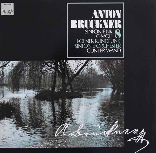 ヴァントのブルックナー/交響曲第8番 独HM 3103 LP レコード