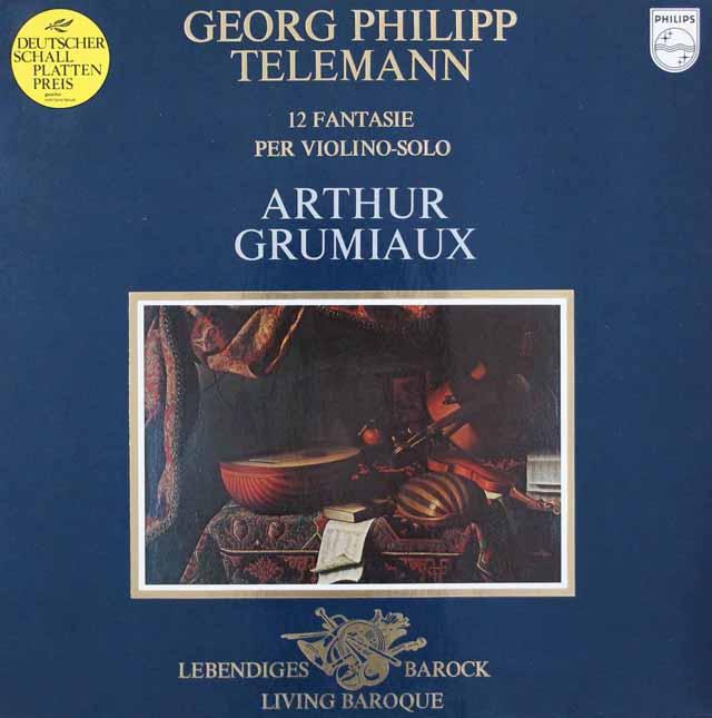 グリュミオーのテレマン/12の幻想曲 蘭PHILIPS 3103 LP レコード