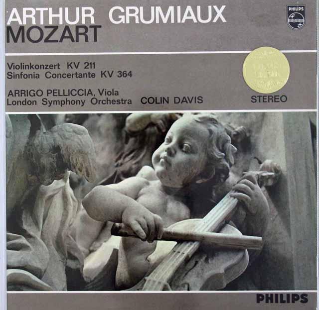 グリュミオー&デイヴィスのモーツァルト/ヴァイオリン協奏曲第2番ほか 蘭PHILIPS 3106 LP レコード